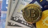 比特币让许多投资者蠢蠢欲动 但这些传销币一定要远离