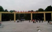 五一小长假游重庆 一次说走就走的旅行