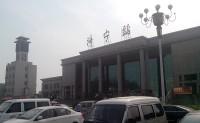 济宁火车站