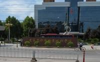 石家庄邮电职业技术学院