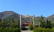 囧游西山森林公园 不仅花钱买门票,而且还爬了一半荒山