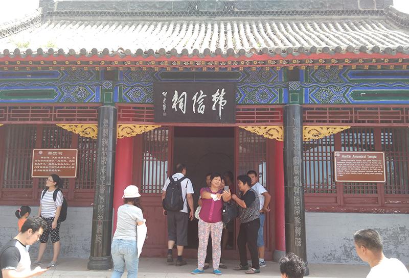 hanxinci